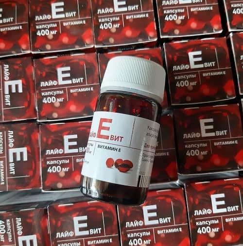Viên uống vitamin E đỏ Nga 400mg giá bao nhiêu?-3